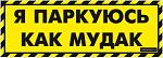 Нажмите на изображение для увеличения.  Название:ASDV.PNG Просмотров:384 Размер:23.0 Кб ID:4541