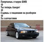 Нажмите на изображение для увеличения.  Название:7z5K-xONGQ8.jpg Просмотров:53 Размер:99.1 Кб ID:48123