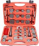 Нажмите на изображение для увеличения.  Название:Brake Tools_.jpg Просмотров:21 Размер:181.2 Кб ID:53009