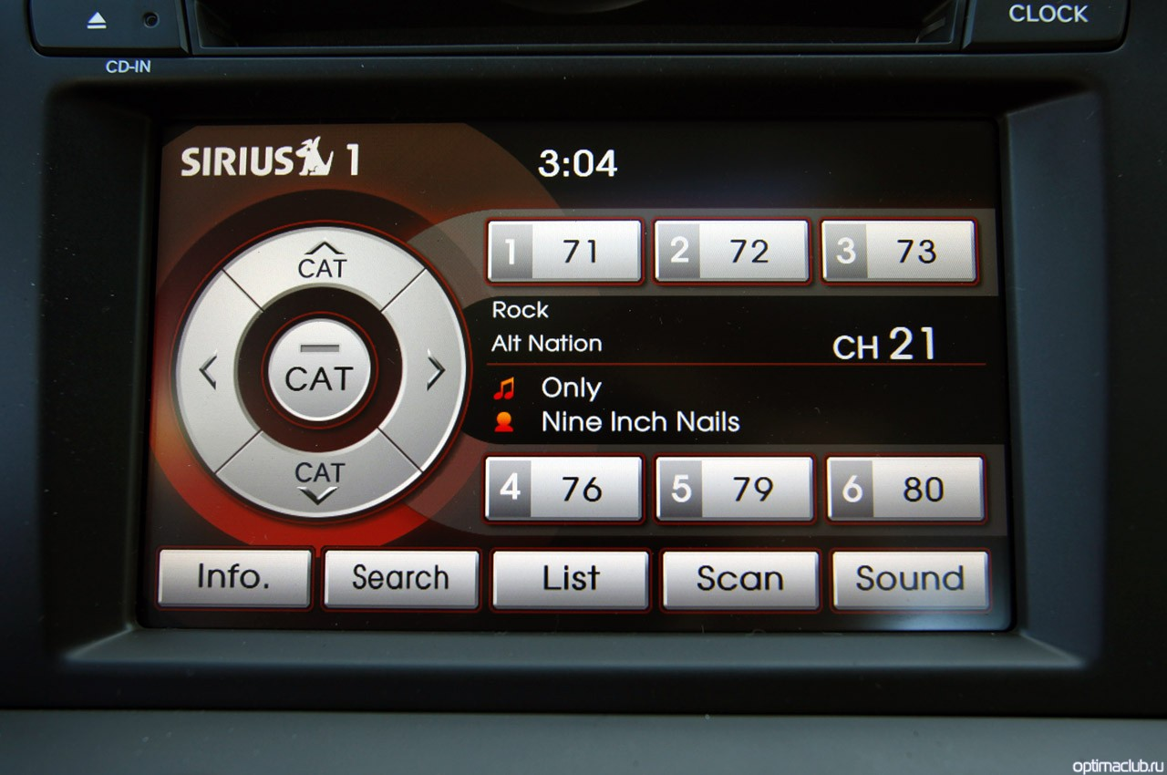 kia optima аудиосистема