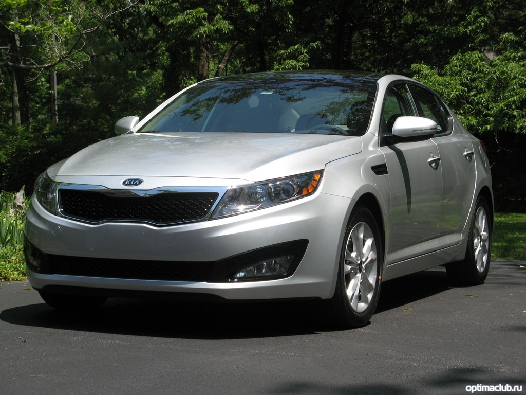 kia optima Bright Silver