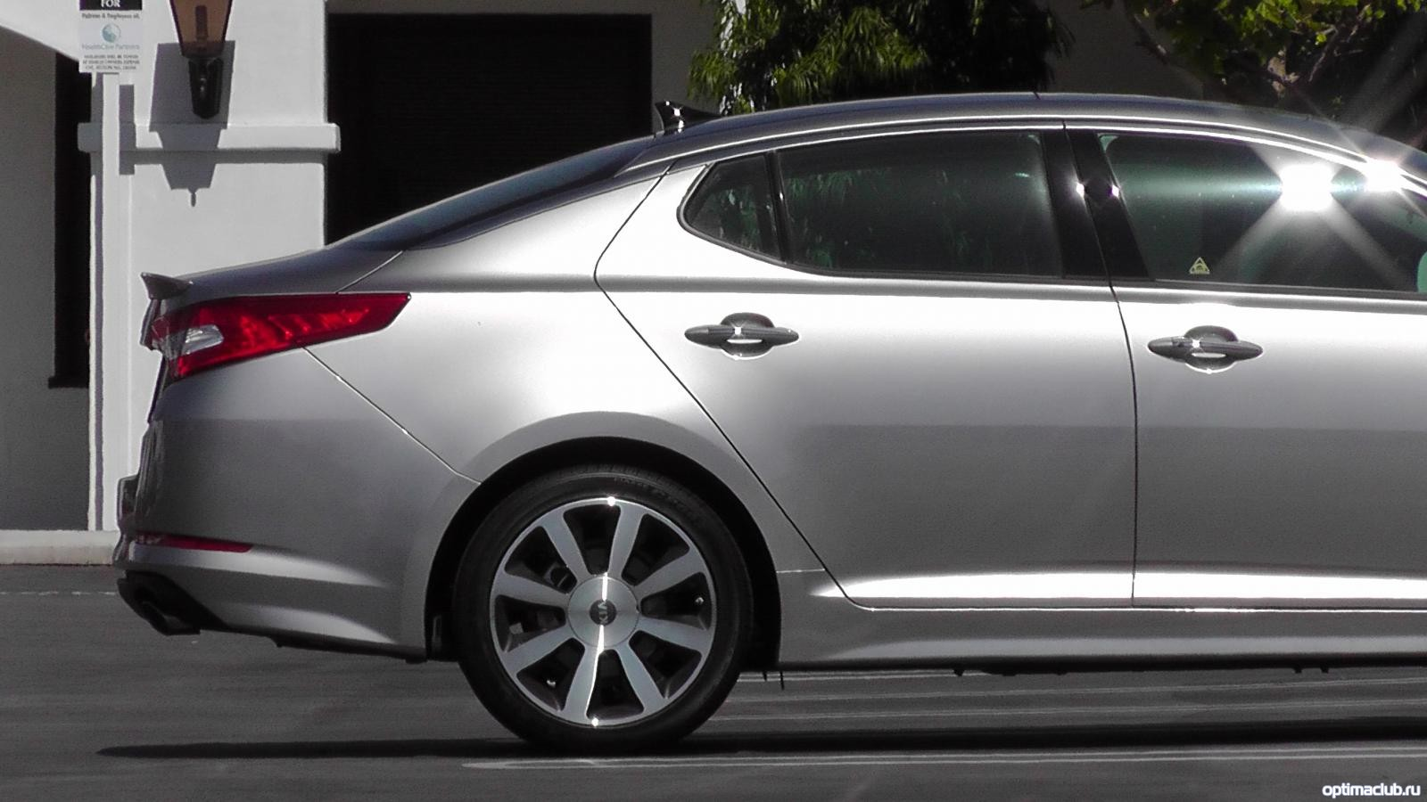 kia optima Satin Metal